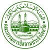 สำนักงานคณะกรรมการอิสสลามประจำกรุงเทพมหานคร