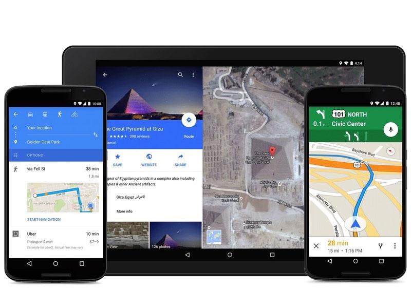 การหาพิกัด โดยใช้ Google Map บนระบบ Android โดยไม่ต้องพึ่ง Application