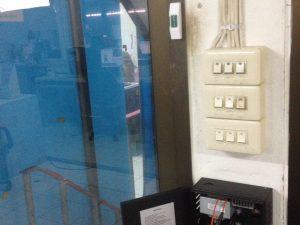 ติดตั้งเครื่องสแกนนิ้ว บริษัท เอ็น แอนด์ เลิฟ จำกัด ที่ทางเข้าประตูด้านหน้าสำนักงาน