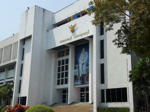 ติดตั้งเครื่องสแกนลายนิ้วมือเปิด-ปิด ประตู ที่ ศาลแพ่งธนบุรี ศาลอาญาธนบุรี