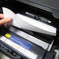 ลูกกลิ้งฟีดกระดาษทีละ 2 แผ่น